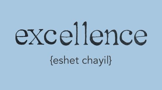 excellenceeshetchayil